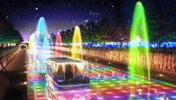 カラフルな噴水 1 ブログ用.png